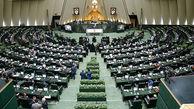 بحث های کرونایی در پشت درهای مجلس