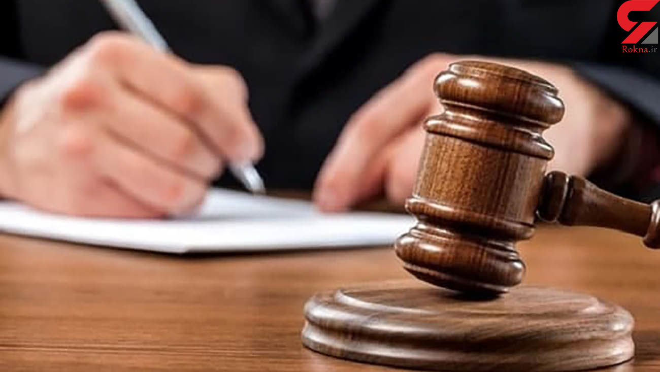 حکم عجیب یک قاضی / خرید 2 تن علوفه برای گوزنهای زرد