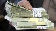 هشدارپلیس فتا / مراقب واریز پول مشکوک به حساب بانکی خود باشید