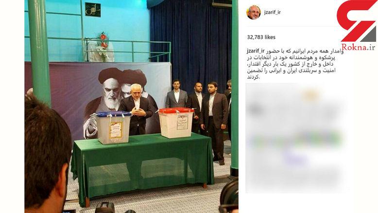 ظریف : وامدار همه مردم ایرانیم که بار دیگر اقتدار ایران را تضمین کردند