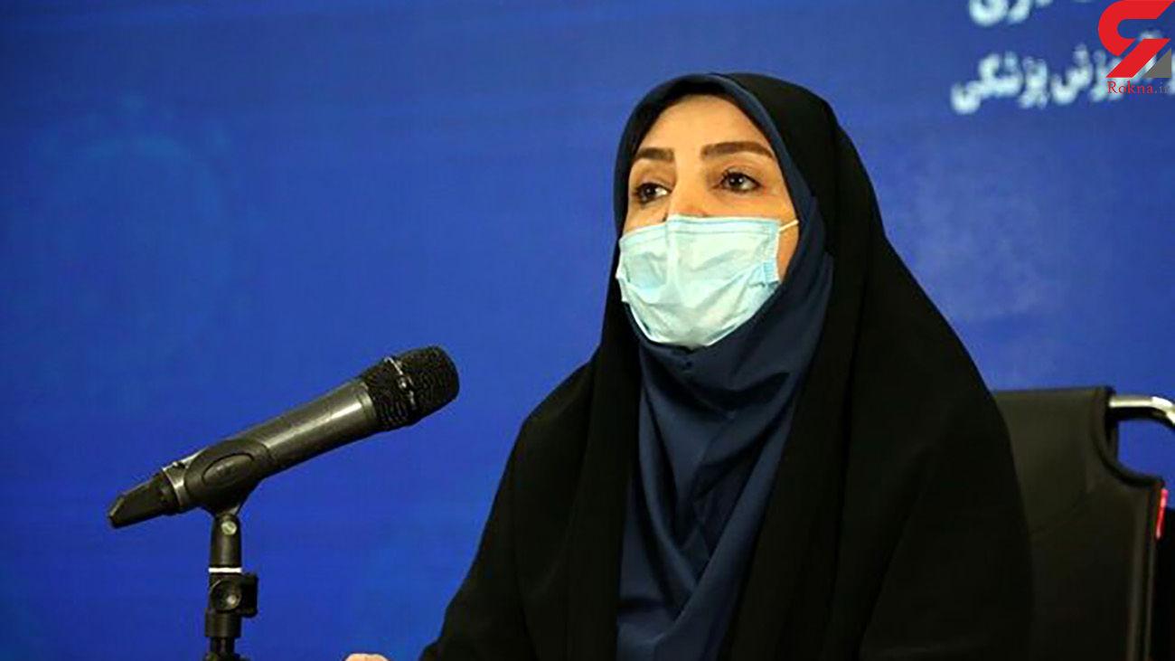 ۴۳۱ مبتلا به کرونا در 24 ساعت گذشته در ایران جانباختند / شناسایی ۱۲۹۳۱ بیمار جدید