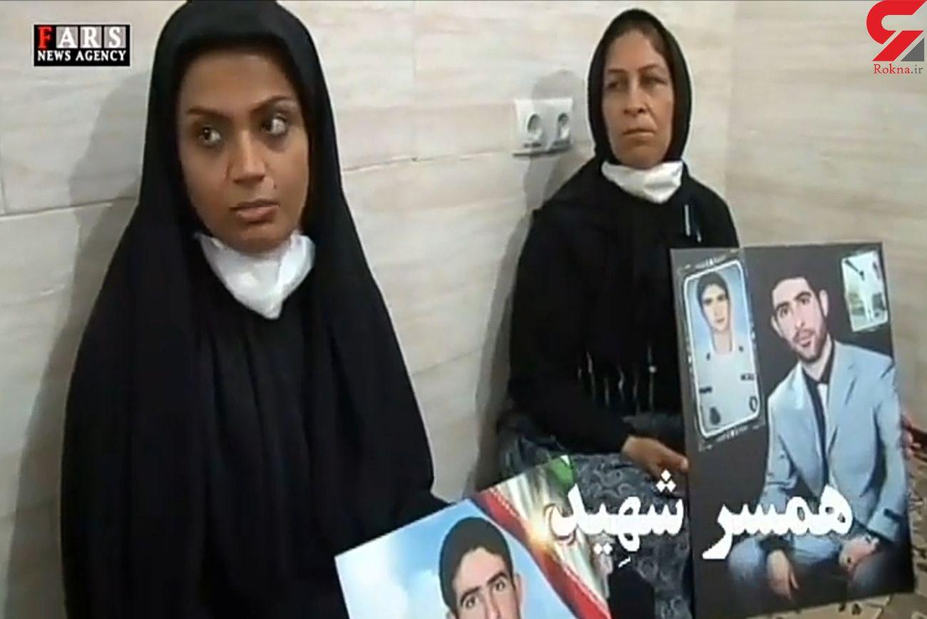 ناگفتههای تلخ همسر شهید حادثه کنارک از لحظه اعلام خبر شهادت + تصاویر