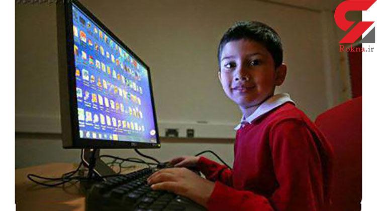 پسر 5 ساله کوچکترین برنامه نویس شرکت مایکروسافت شد+عکس