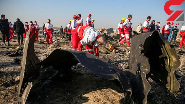 نمونهگیری از بقایای پیکرهای سقوط هواپیمای اوکراینی به پایان رسید
