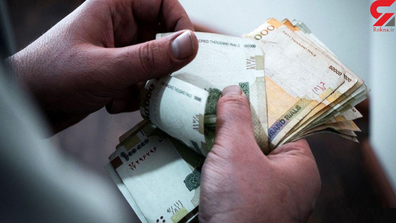 جزئیات طرح معیشتی فوق العاده برای 60 میلیون ایرانی