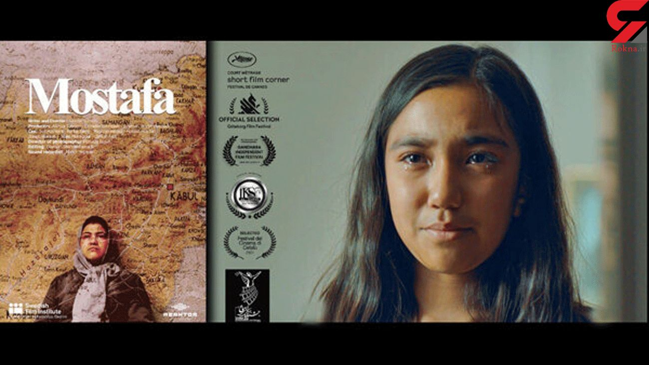 'Mostafa' nominated for four awards at Indian film festival
