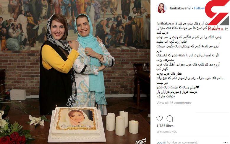 چهره های خندان در جشن تولد خانم بازیگر معروف +عکس
