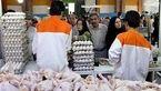مرغ بازهم گران شد!