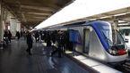 رایگان شدن خط یک مترو از ساعت 12 امروز به خاطر شب هفت آیت الله