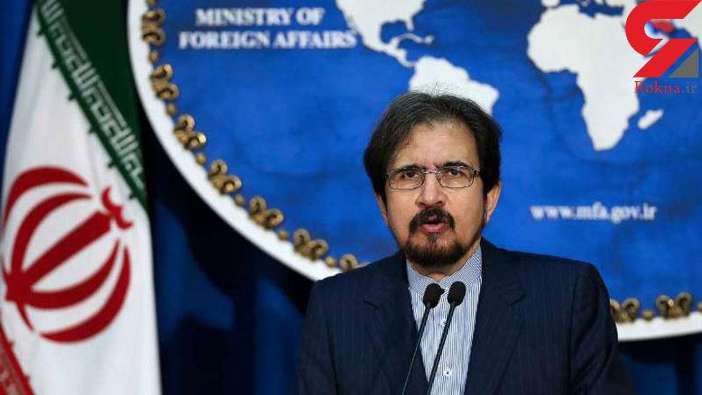 واکنش وزارت خارجه به اقدام انگلیس در اعطای«حمایت دیپلماتیک»به شهروند ایرانی