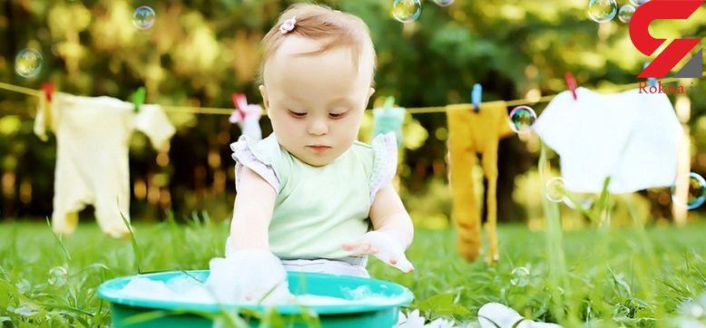 ترفندهایی برای پاک کردن  لکههای لباس کودکان