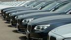پشت پرده یارانه 600 میلیارد تومانی دولت به واردکنندگان خودرو