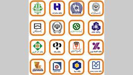 سپردههای بانکی زیاد شد/ تهرانیها بیشترین پول را در بانک گذاشتند
