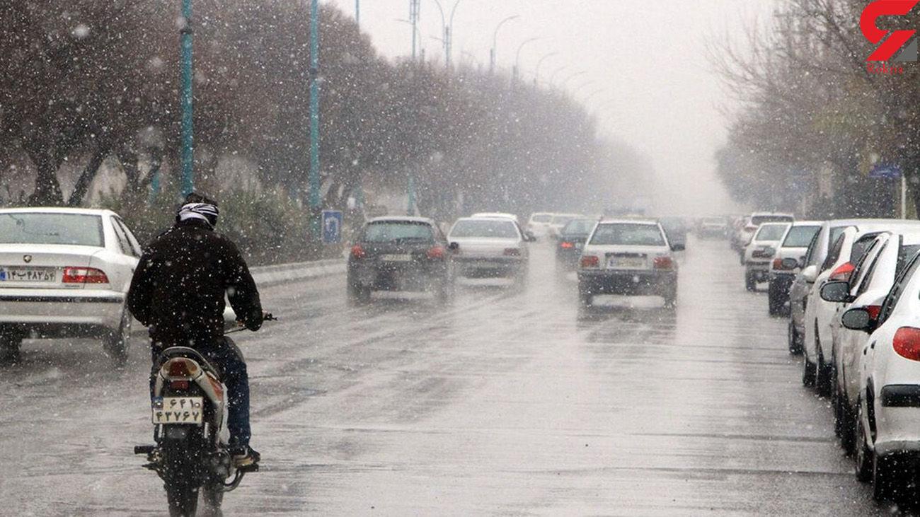 تا فردا در چه استان هایی برف و باران می بارد؟