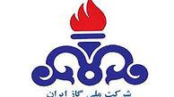 جزئیاتی از استشمام بوی گاز در خیابان های شیراز