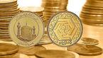 قیمت سکه و قیمت طلا امروز سه شنبه 28 اردیبهشت + جدول قیمت