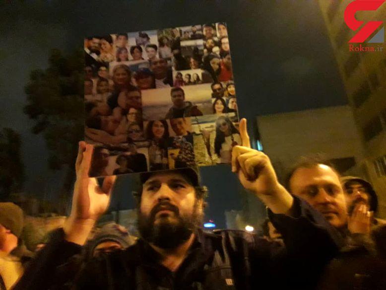 تجمع عزاداران تهرانی به خاطر قربانیان پرواز اوکراین مقابل دانشگاه امیرکبیر + عکس