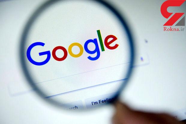 پرونده آزار جنسی مدیران ارشد گوگل لو رفت
