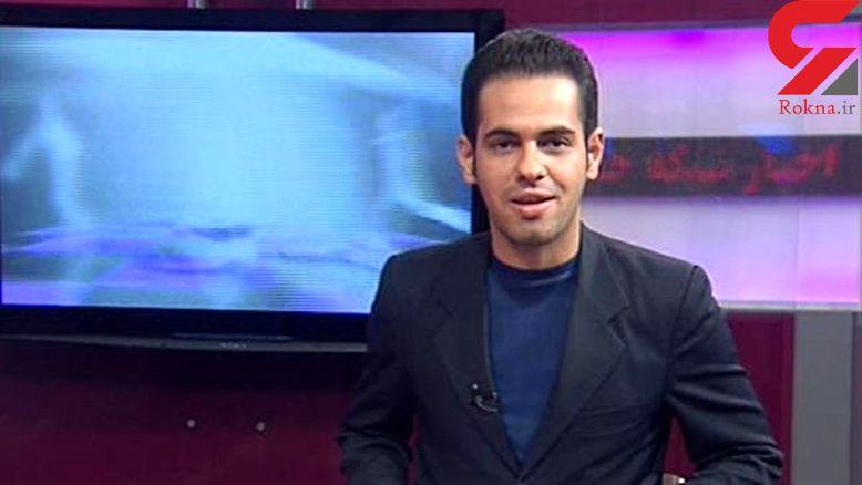 یک سال زندان برای مجری مشهور تلویزیون + عکس