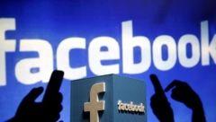 قابلیت جدید فیس بوک خرید بسته اینترنت