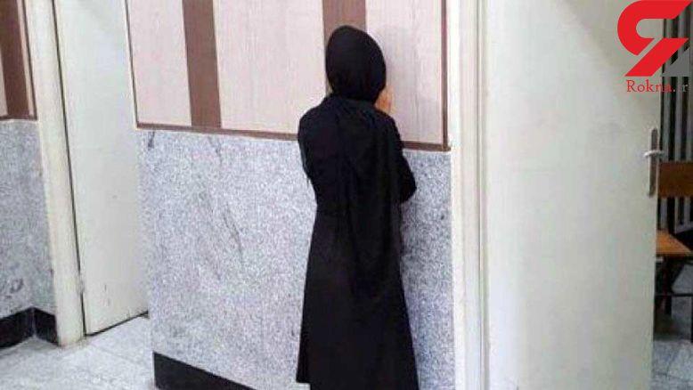 این زن لاغر اندام را می شناسید! / او فقط سراغ مردان تنها در تهران می رفت +عکس