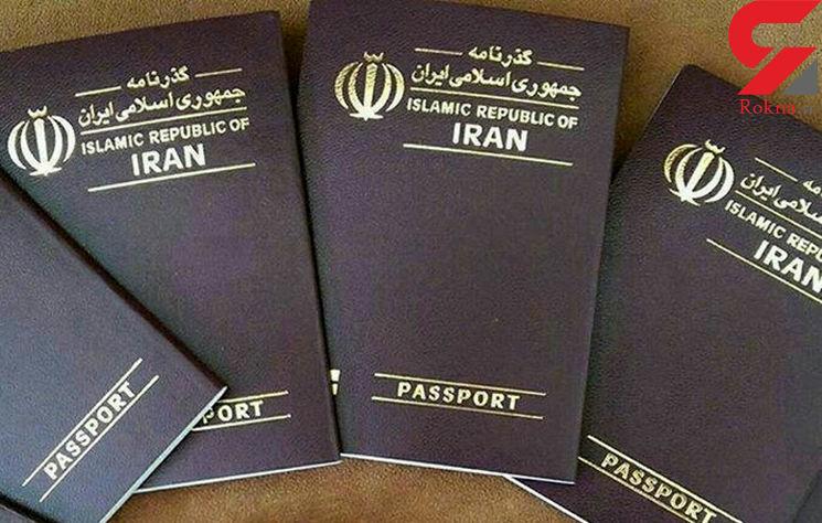 متقاضیان صدور گذرنامه و روادید مراقب باشند