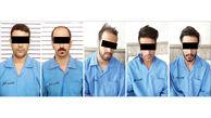 این 5 مرد شیطان صفت به خاطر آزار زن شوهردار محاکمه می شوند / دادستان مشهد درخواست اعدام کرد + عکس