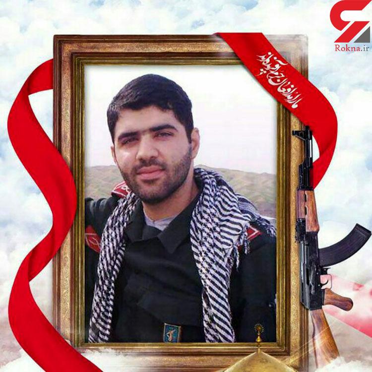 اعلام رضایت یک شهید مدافع حرم از قاتلش ! + عکس