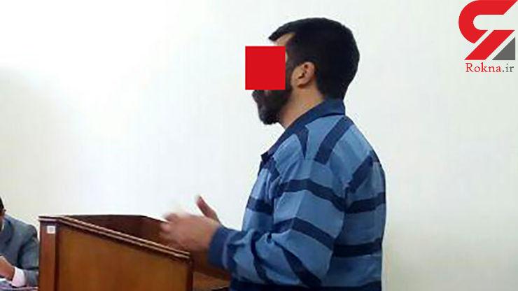 قاتل حسین بخشیده شد تا ظهر عاشورا در تهران عزاداری کند / سحر چه بلای سر او جوان آورد + عکس