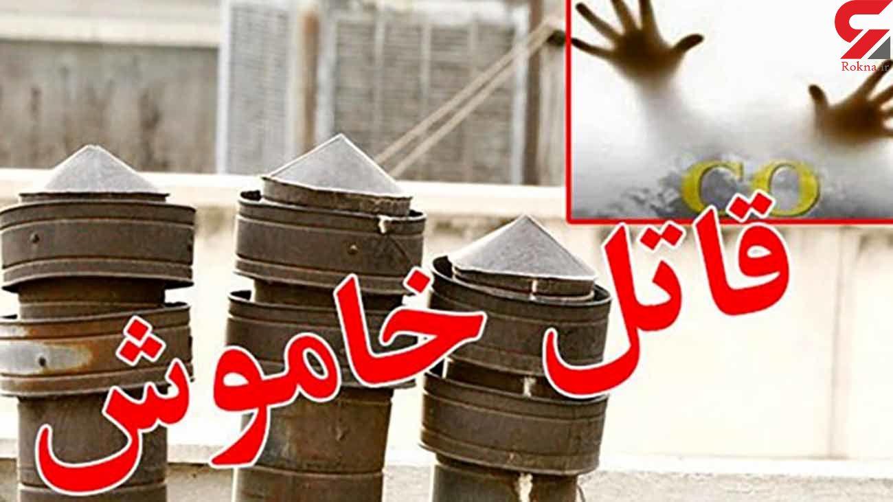 مسمومیت 8 نفر با گاز مونوکسیدکربن در شهرستان کوه چنار