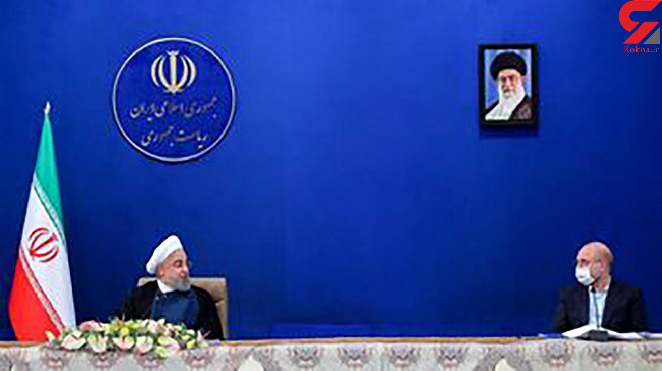 توافق مهم قالیباف و روحانی برای یارانه 100هزار تومانی