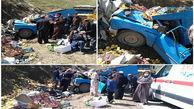 برخورد سایپا با کوه در جاده مهاباد + عکس / میوه ها روی زمین جولان دادند