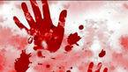 راز هولناک قتل یک زن در گلپایگان / عاشق دختر 18 ساله زن موقتم شدم !