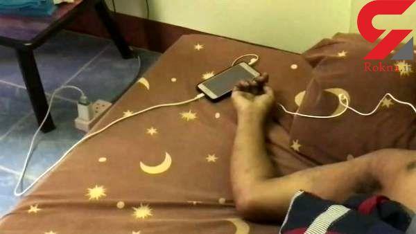 شارژ موبایل باعث مرگ مردی 29 ساله شد+عکس