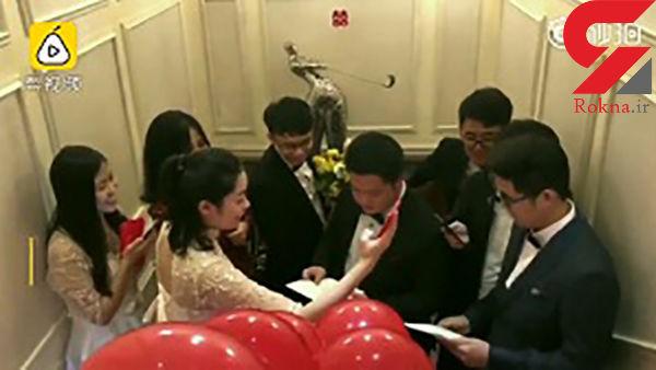 اقدام عجیب عروس جوان برای آزار دادن همسرش در شب عروسی+عکس