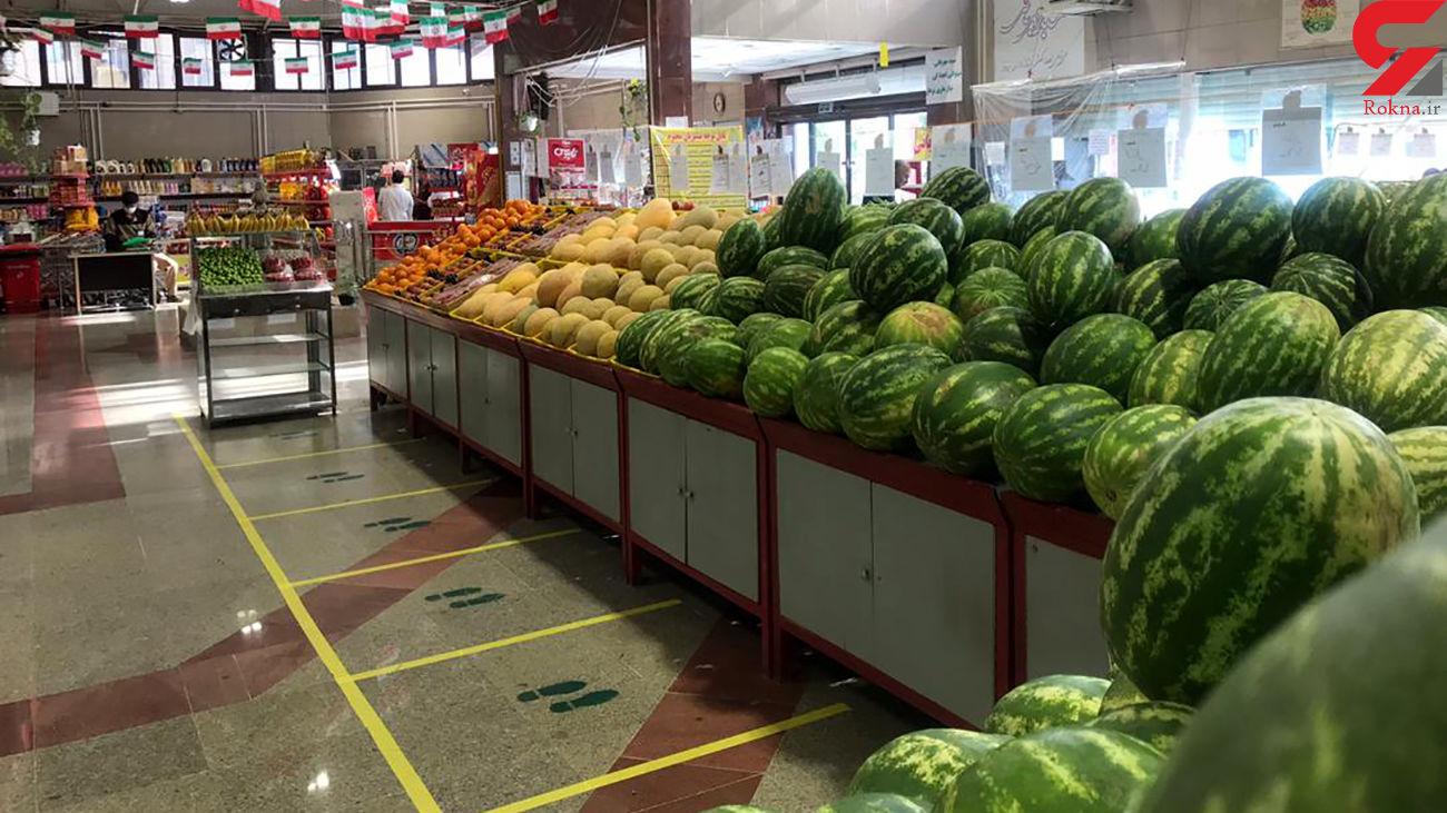 میوه هایی که امروز ارزان شدند + فهرست