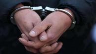 بازداشت قاتل  یک قدم مانده به فرار از ایران ! / او در دلوار چه کرد؟