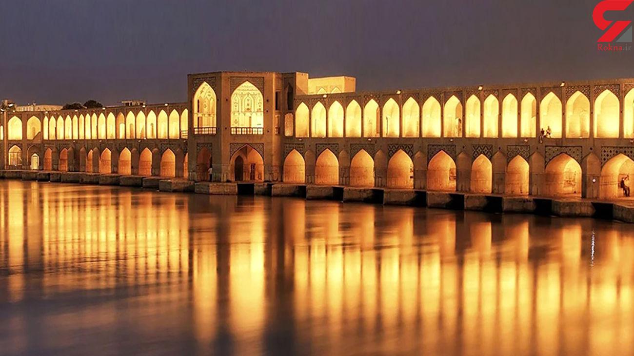 قیمت خرید آپارتمان و نرخ اجاره در اصفهان چقدر است؟ + جدول