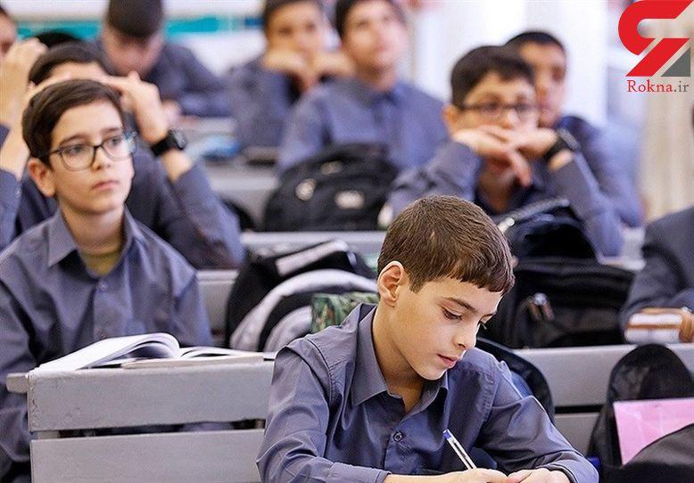 فریب خانوادهها با عنوان مدرسه معضل سال تحصیلی جدید