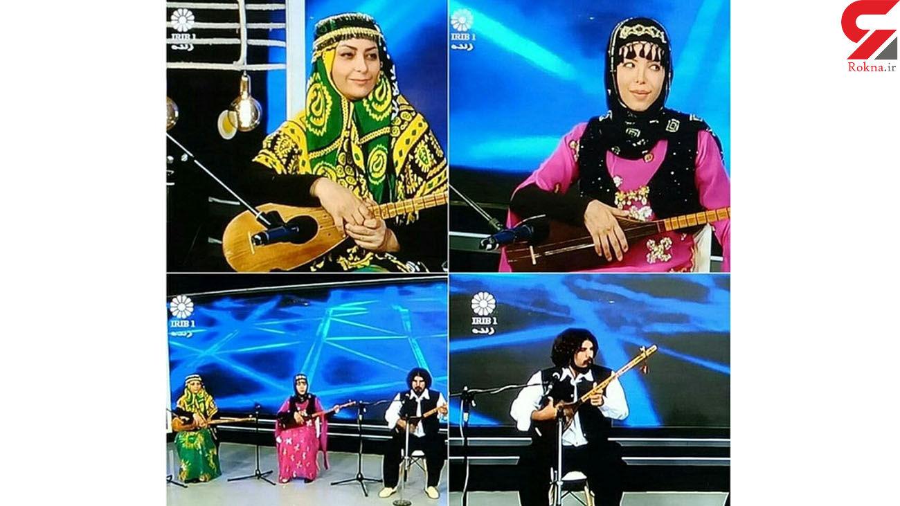 اتفاق عجیب با حضور زن نوازنده در تلویزیون ایران + عکس