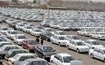 آخرین خبر از اجرای مرحله دوم فروش فوقالعاده خودروسازان