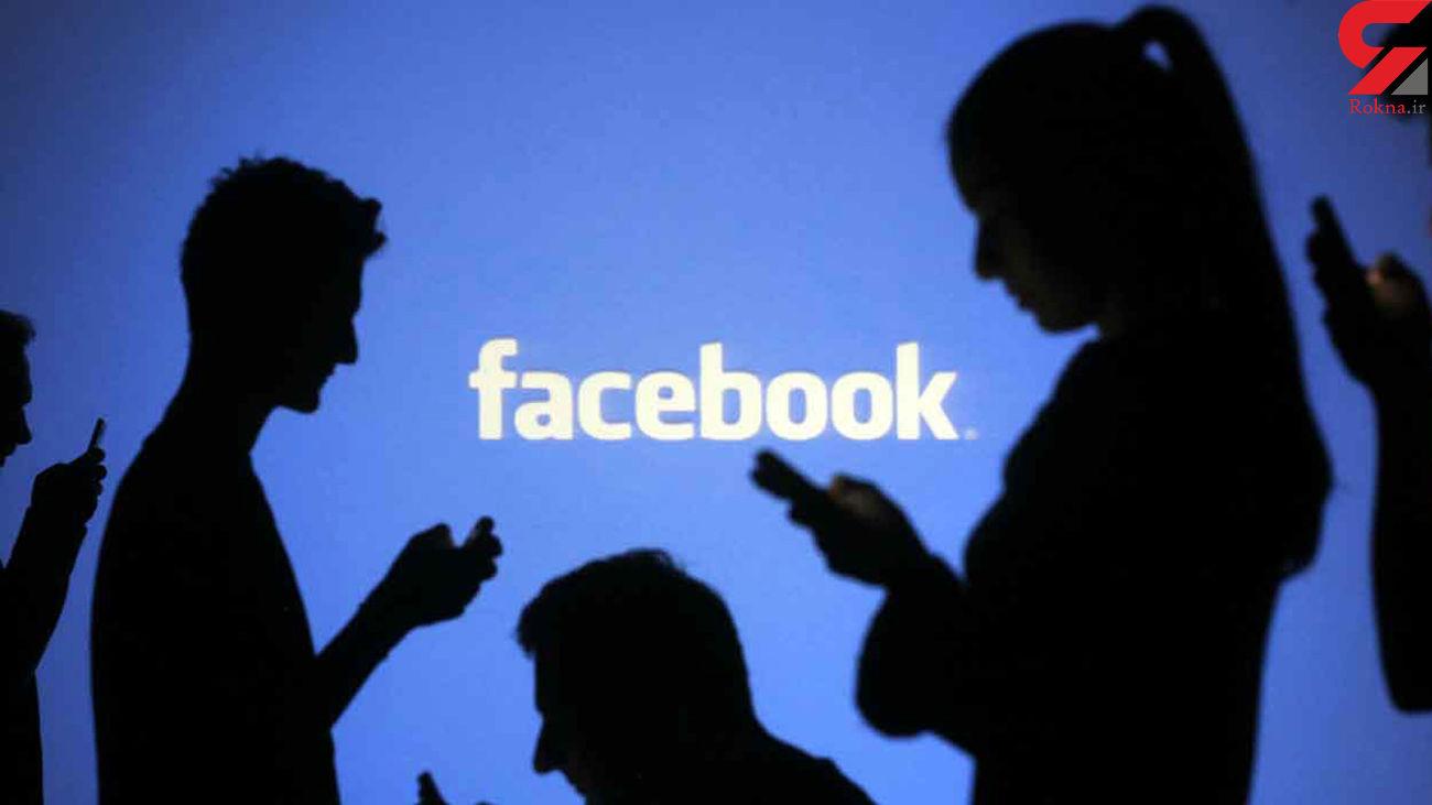 کارمندان فیس بوک نتوانستند وارد محل کار شوند! / مشکلات فنی همه را شوکه کرده است