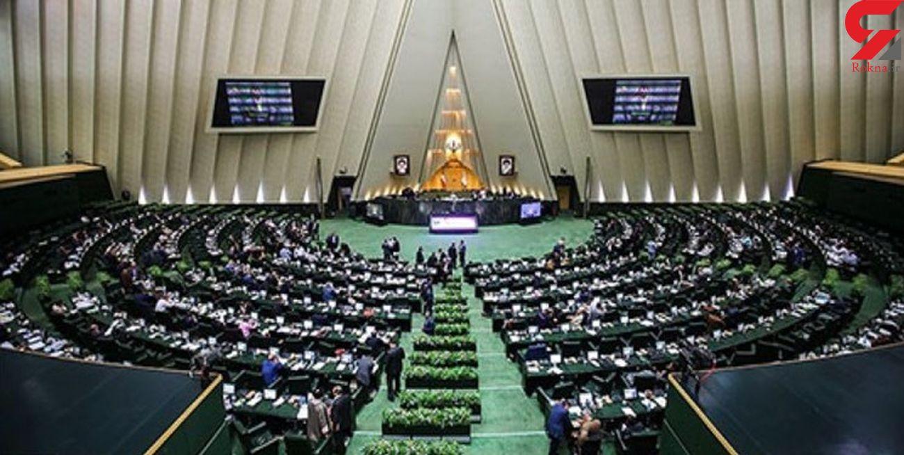 جاسوس اسرائیل بودن مجازات اعدام دارد /   مجلس ایران تصویب کرد