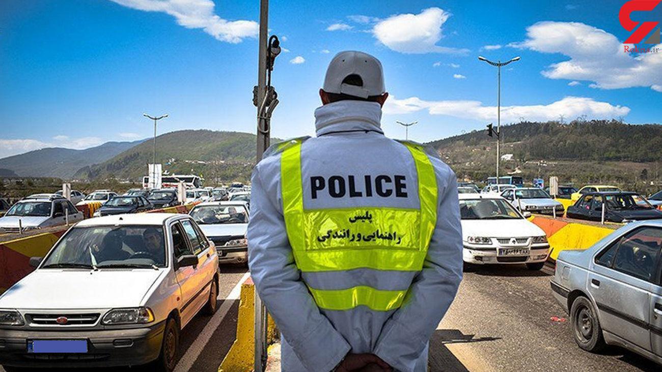 سفر در تعطیلات عید فطر به تمام شهرهای کشور ممنوع است/ وزیر کشور ابلاغ کرد