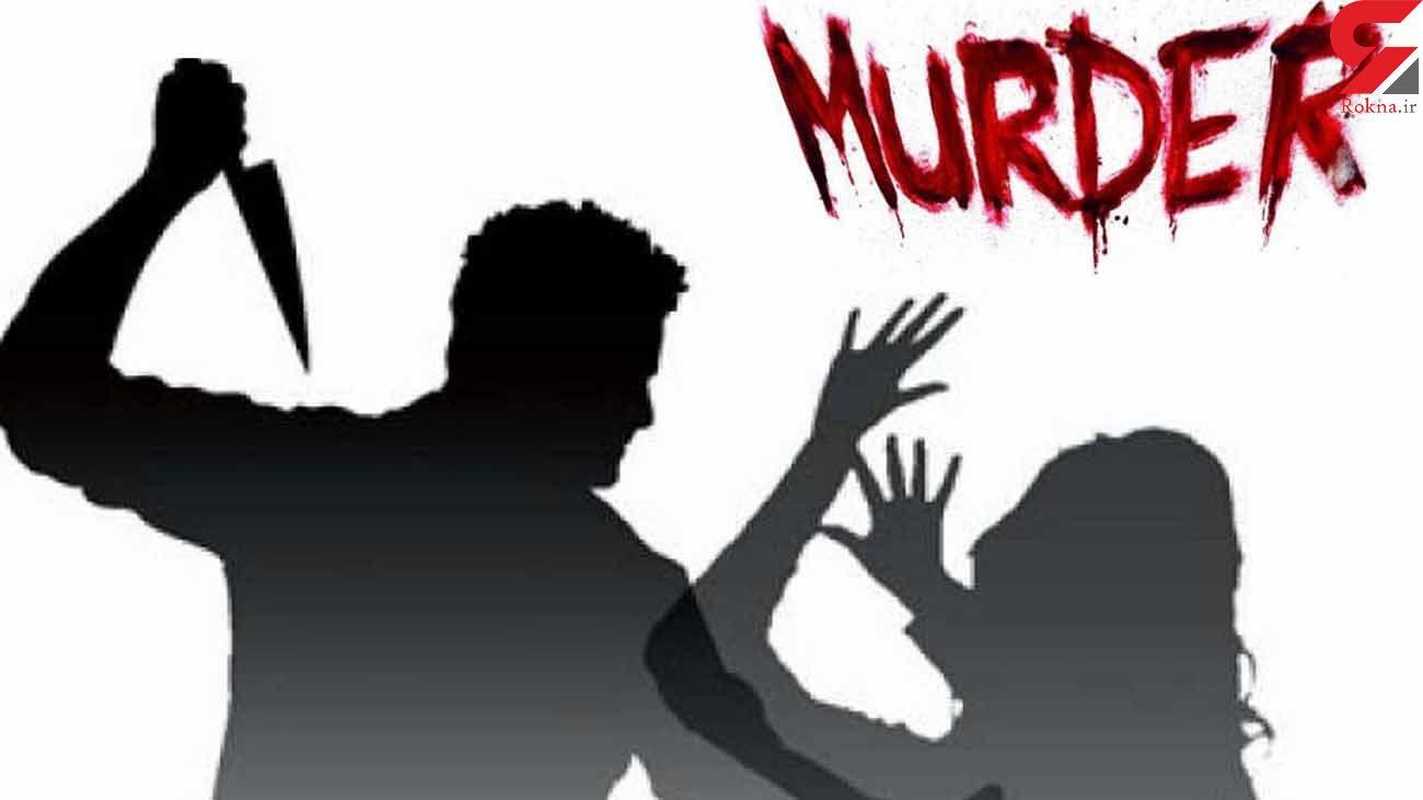 مامورپلیس  بخاطر خیانت زنی را کشت ! + عکس