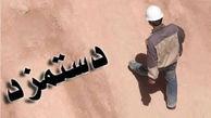 هزاران کارگر ایرانی بیکار شدند+جزییات