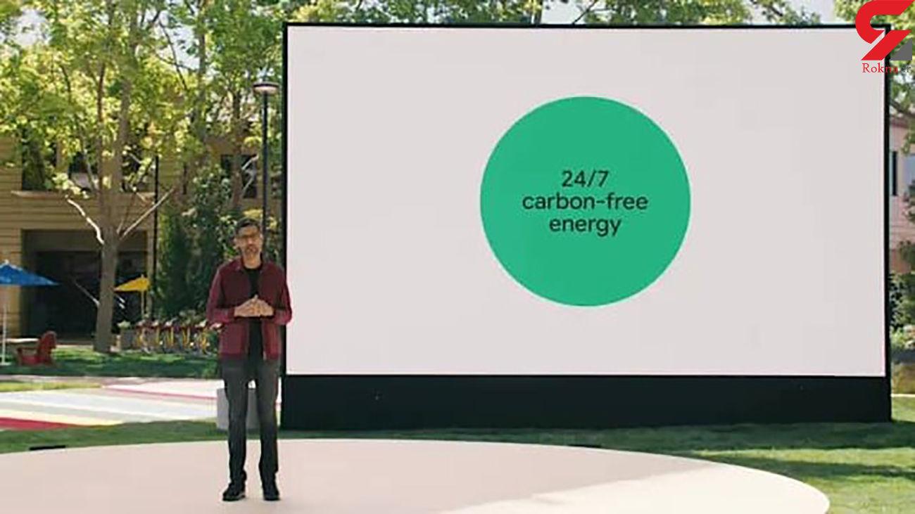 گوگل تا 9 سال دیگر به حمایت از محیط زیست می پردازد