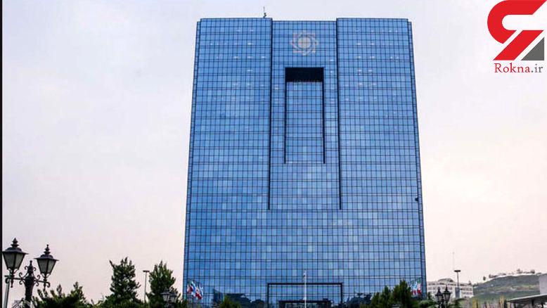 ارائه فهرست جدید بدهکاران کلان بانکی به قوه قضائیه