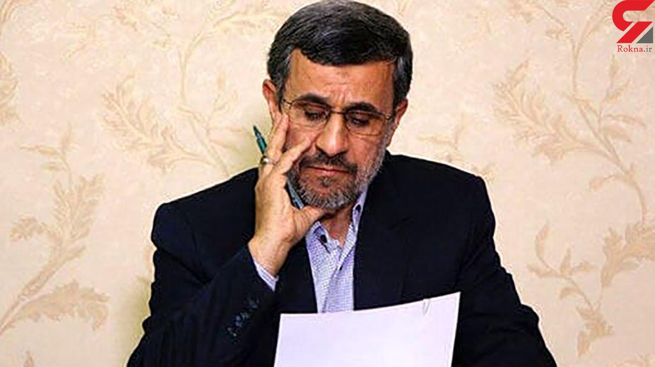 تیم قتلهای زنجیره ای با احمدی نژاد رابطه خوبی داشتند / بقایی کفیل زن سعید امامی شد