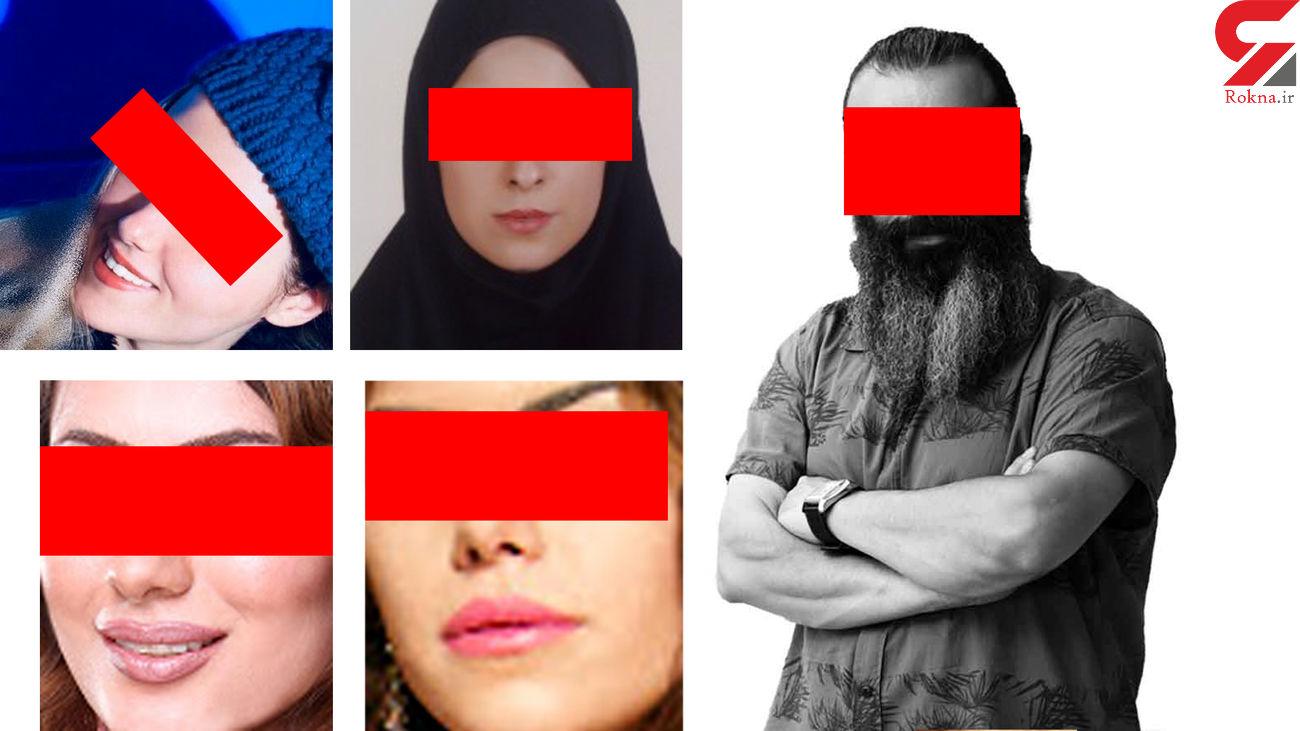 آزادی 6 مدلینگ زن و مرد از زندان با عفو رهبری + اسامی و عکس ها